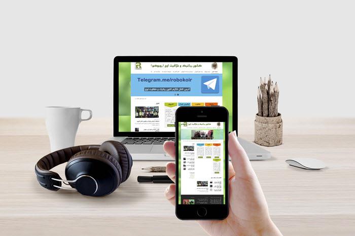 طراحی سایت شرکتی روبوکو