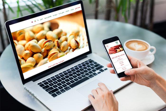 طراحی سایت شرکتی آرامیس تجارت
